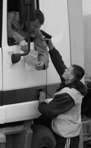 охрана при транспортировке грузов,