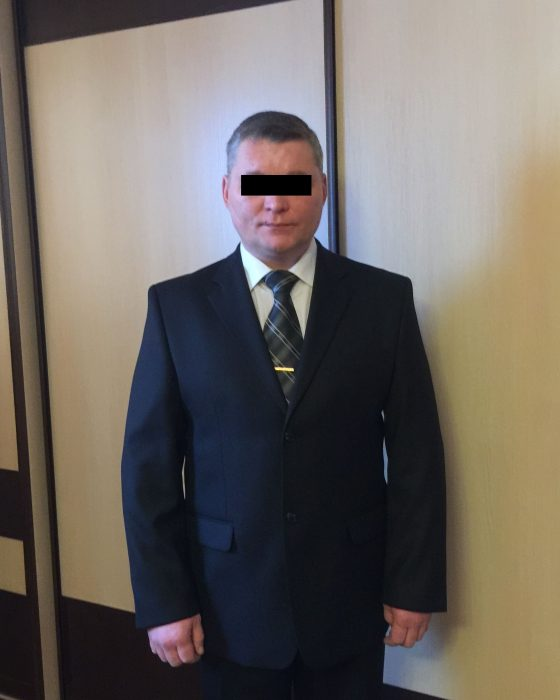 начальник охраны служба безопасности